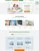 Сайт компании Окна Висла