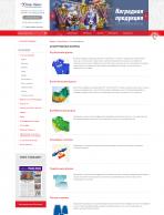 Сайт компании Дизайн Проект