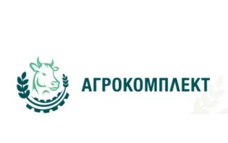 Сайт компании Агрокомплект