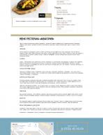 Сайт ресторана Акватория