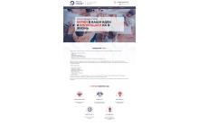 Сайт компании ОСС