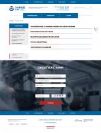 Сайт завода РТО