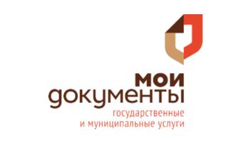 Сайт ГАО МФЦ Оренбург
