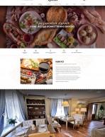 Сайт ресторана Кинто