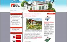 Сайт компании АстраБизнесСистема