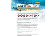 Международные грузоперевозки CargoLogistik
