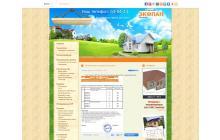 Сайт компании домостроительных технологий «Экопан»