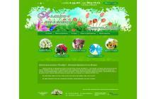 Сайт для магазина цветов Колибри