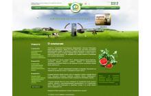 Сайт компании «Комплексные Системы Утилизации»
