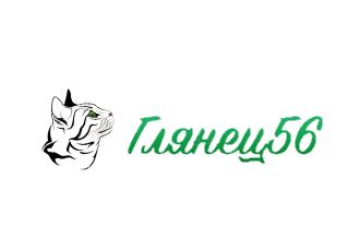 Сайт компании Глянец 56
