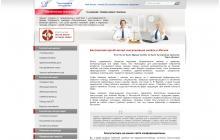 Сайт юридической фирмы «Бесплатная консультация»