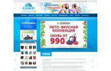 Сайт торгово-развлекательного центра «Север»